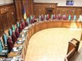 Депутаты просят КСУ разъяснить сроки голосования за Конституцию