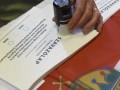 Референдум в Венгрии признан несостоявшимся - СМИ
