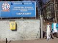 Троим фигурантам дела о больнице Охматдета сообщили о подозрении