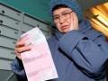 Киевтеплоэнерго объяснил дополнительные начисления в платежках