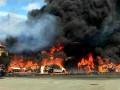 В США упал самолет, есть погибшие