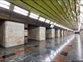 В Киеве закрыли 4 станции метро
