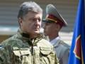 Президент поздравил военных с Днем сухопутных войск