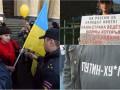 В Санкт-Петербурге организовали акцию против войны с Украиной