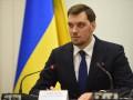 К 2024 году 95% территории Украины покроют 4G-интернетом – Гончарук