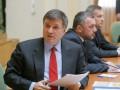 Аваков рассказал, сколько кандидатов в президенты попросили у него охрану
