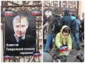 Автомайдан обгородил дачу Ахметова проволокой с наклейками ДНР