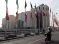Иран обязали выплатить компенсации за теракты 11 сентября