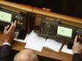 Рада уволила почти 200 судей-предателей