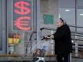 В России подскочил курс доллара