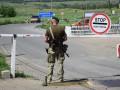 КПВВ Гнутово закрыли из-за взрывов боеприпасов