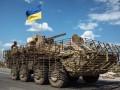 Численность украинской армии приблизилась к максимуму - Генштаб