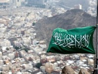 Саудовская Аравия заплатит США за защиту от Ирана - Трамп