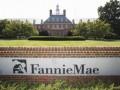 Обама намерен ликвидировать крупнейшие американские ипотечные агентства
