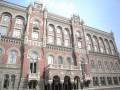 НБУ заявил, что не останавливал межбанк