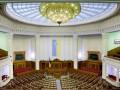 Верховная Рада приняла закон о ВАКС: Что это значит