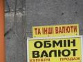 Курс доллара не опустился ниже 16 гривен к закрытию межбанка
