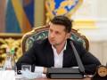 Зеленский представит будущего главу НБУ на заседании