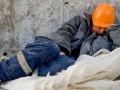 В России ожидают увеличения потока мигрантов из Украины вследствие напряженности