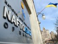 Работники Нафтогаза только на такси в этом году потратят 17 млн грн