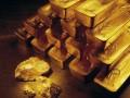 Мировой золотодобывающий гигант отчитался о миллиардных убытках