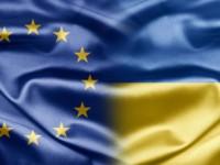 Что даст Украине ассоциация с Евросоюзом (инфографика)