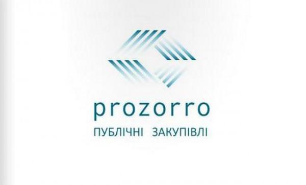 Кабмин утвердил правила работы торговых площадок системы ProZorro