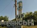 Большая часть Луганской области осталась без света
