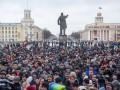 В Кемерово жители вышли на митинг: требуют отставки властей