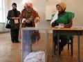 В Грузии проходят выборы президента