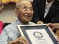 В Японии в возрасте 112 лет умер старейший мужчина планеты