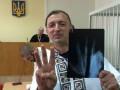 Суд взял под домашний арест бывшего свободовца Леонова