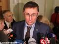 Луценко снова заговорил об уходе из фракции