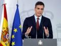 Испания достигла соглашения с ЕС по Гибралтару