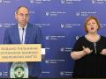 Коронавирус в Украине: Власти готовят больницы второй волны