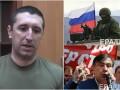 Итоги 16 августа: задержание очередных