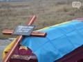 В Запорожье похоронили последнего неизвестного бойца АТО, погибшего в Иловайском котле