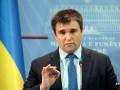 Климкин: Легитимность выборов в РФ сомнительна