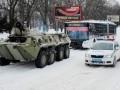 На большинстве дорог Киева можно ездить только на БТР - Кличко