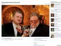 Херсонский винодел с помощью фотошопа опубликовал коллаж с Депардье