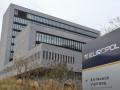 Европол задержал более 700 человек после взлома преступного чата