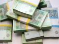 Чиновников Николаевской ОГА подозревают в растрате пяти миллионов гривен