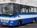 В Луганске отменили большинство междугородных и международных автобусных рейсов