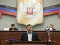 ДНР заявила об открытии