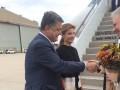 Порошенко прибыл в Нью-Йорк на заседание Генассамблеи ООН