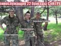 СМИ нашли новые подтверждения пребывания солдат РФ на Донбассе