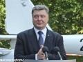 Порошенко: Обама распорядился предоставить оружие Украине
