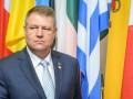 Румыния ответила на угрозы Путина из-за ПРО США: Нас не запугать
