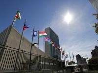 В штаб-квартире ООН начнут экономить отопление и электричество
