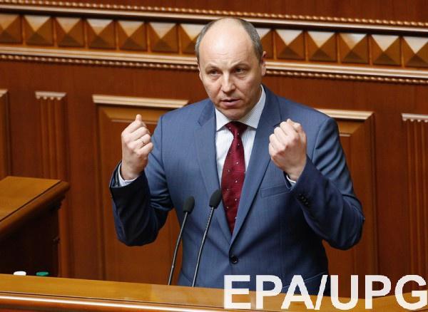Парубий прокомментировал ситуацию в Крыму
